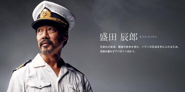 映画「海賊とよばれた男」キャスト情報
