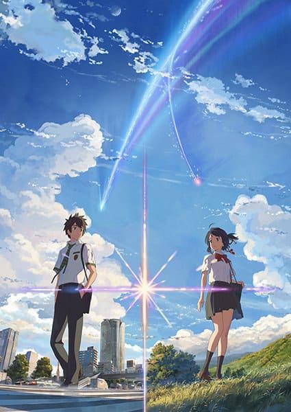 アカデミー賞長編アニメ賞で映画「君の名は。」の受賞可能性は?