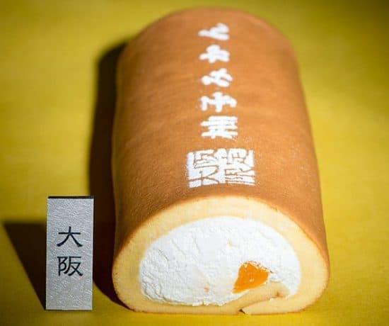 大阪限定ご当地ロール「柚子みかんロール」